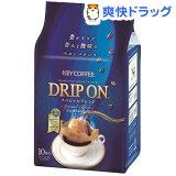 キーコーヒー ドリップオン スペシャルブレンド(8g*10袋入)