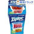 ジップロック コンテナー 長方形 510mL(2コ入)【Ziploc(ジップロック)】
