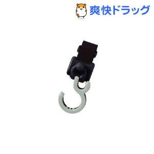 ベビーカー用ダブルフック ブラック / ベビーカー★税込1980円以上で送料無料★ベビーカー用ダ...