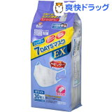 フィッティ 7DAYSマスクEX エコノミーパックケース付 やや大きめ(30枚入)