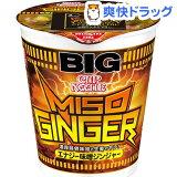 カップヌードル エナジー味噌ジンジャー ビッグ(1コ入)