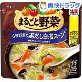 まるごと野菜 6種野菜の鶏だし白湯スープ(200g)