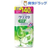 チャーミークリスタ 消臭ジェルつめかえ用 大型サイズ(840g)