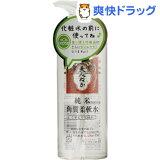純米角質柔軟水 ふきとり化粧水 ミニ角質柔軟水付!(198mL)