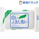 ミヨシ石鹸 白いふきん洗い(135g)