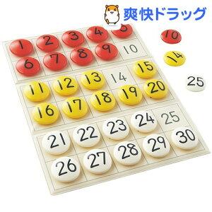 磁石すうじ盤30(1セット)【送料無料】