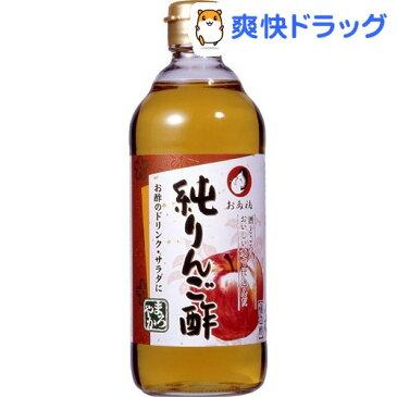 オタフク 純りんご酢(500mL)