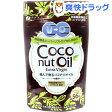 ファイン ココナツオイル SSC(550mg*56粒)[ココナッツオイル サプリ サプリメント 食用]