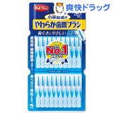 やわらか歯間ブラシ M〜Lサイズ(20本入)