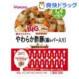 和光堂 BIGサイズのグーグーキッチン やわらか酢豚 鶏レバー入り[1歳4ヶ月頃〜](100g)