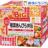 ビッグサイズの栄養マルシェ 根菜きんぴら弁当(110g+80g)