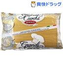 グラノロ No.14 スパゲッティ リストランテ(3kg)【グラノーロ...
