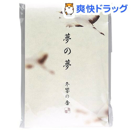 アロマ・お香, お香・インセンス  (12)