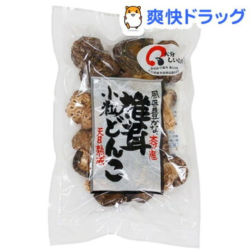 ムソー 大分産椎茸小粒どんこ(45g)
