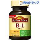 ネイチャーメイド ビタミンB1(80粒入)【ネイチャーメイド(Nature Made)】