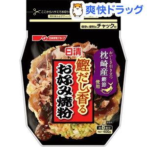 日清 鰹だし香るお好み焼粉(400g)