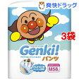 ネピア ゲンキ! パンツ Mサイズ(58枚入*3コセット)【ネピアGENKI!】[ベビー用品]【送料無料】