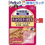 小林製薬の栄養補助食品 ナットウキナーゼEX(60粒*2コセット)