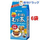 香り薫る麦茶 ティーバッグ(8g*54袋入*6コセット)