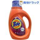 tide 洗剤