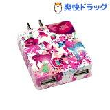 プロテック 2ポート USB-ACチャージャー PD-2HK-PD(1コ入)