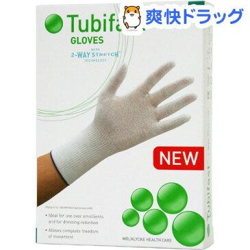 チュビファースト 衣類 手袋 大人用M〜Lサイズ(1組)【チュビファースト】【送料無料】