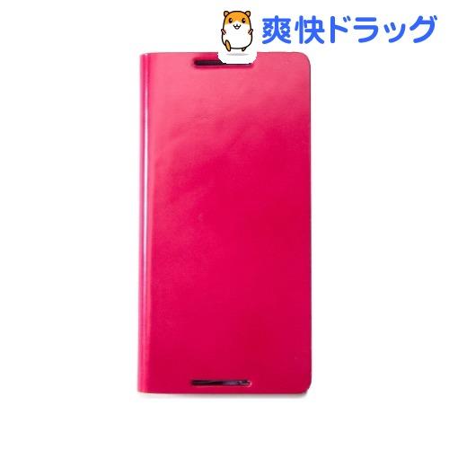 スマートフォン・携帯電話用アクセサリー, ケース・カバー  Xperia Z4 Z6444XZ4S(1)