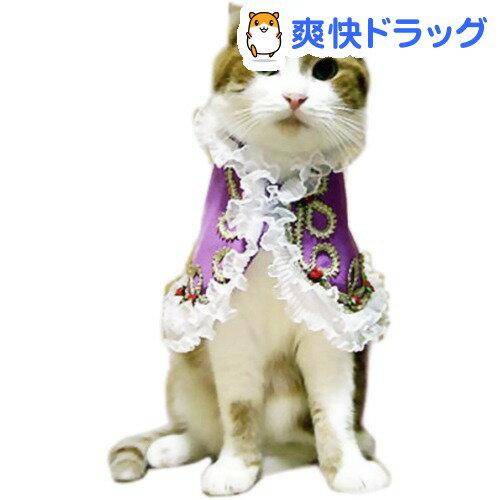 キャットプリン ステファニー王女ちゃまのドレスパープル(1枚入)【送料無料】