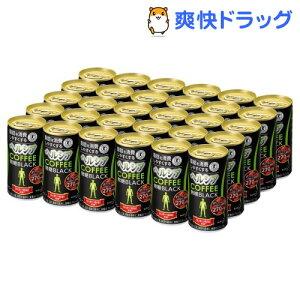【在庫限り】ヘルシアコーヒー 無糖ブラック / ヘルシア / ヘルシアコーヒー ブラック 30 無糖...