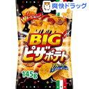 ピザポテト ビッグ(145g)