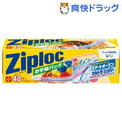 ジップロック お手軽バッグ / Ziploc(ジップロック) / 保存バッグ★税込1980円以上で送料無料★...