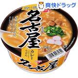 サッポロ一番 旅麺 名古屋 カレーうどん(1コ入)
