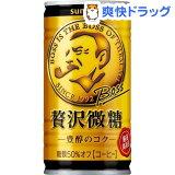 ボス 贅沢微糖(185g*30本入)