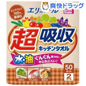 キッチン 大王製紙 ペーパー