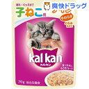 爽快ドラッグで買える「カルカン パウチ やわらかチキン とろみ仕立て 子ねこ用(70g【dalc_kalkan】【カルカン(kal kan】」の画像です。価格は70円になります。