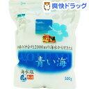 青い海 沖縄の海水塩青い海 10485(500g)