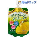 チアシードPLUSゼリー グレープフルーツ味(180g)