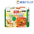 リセットボディ 豆乳きのこチーズ&鶏トマトスープリゾット(5食入)【リセットボディ】[お腹 ダイエット リゾット ダイエット食品]