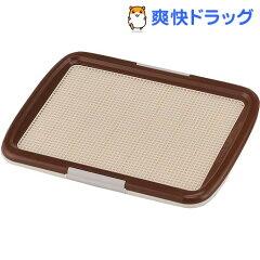 ボンビアルコン しつけるメッシュトレープラス ブラウン / 犬 トイレ トレー ペット用品☆送料...
