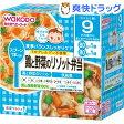 栄養マルシェ 鶏と野菜のリゾット弁当(80g*1コ入+80g*1コ入)【栄養マルシェ】