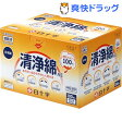 ハクジウ 清浄綿A II(100包入)[花粉対策 衛生用品]