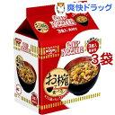 日清 お椀で食べるカップヌードル(3食入*3コセット)【カップヌードル】 - 爽快ドラッグ