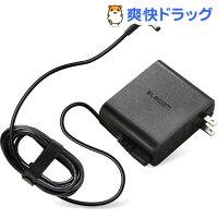 エレコム ノートパソコン ACアダプター 東芝用 ACDC-1965TOBK(1個)【エレコム(ELECOM)】