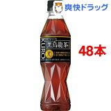 サントリー 新型黒烏龍茶(KURO)(350mL*24本入*2コセット)