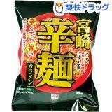 宮崎辛麺(1食入)