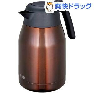 サーモス ステンレスポット THS-1500 CBW / サーモス(THERMOS) / 水筒 サーモス☆送料無料☆サ...