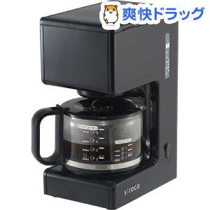 シロカ シャワードリップ式 コーヒーメーカー ブラック SCM-501BK(1台)【シロカ(siroca)】[siroca コーヒーメーカー シロカ]【送料無料】