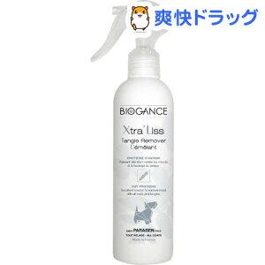 バイオガンス エクストラ・リス タングルリムーバー 犬用 / バイオガンス(BIOGANCE)☆送料無料...
