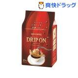 キーコーヒー ドリップオン モカブレンド(8g*10袋入)