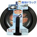 フッ素樹脂加工フライパンカバー 24-28(1コ入)